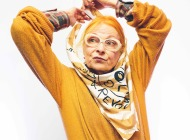 A letter to Vivienne Westwood